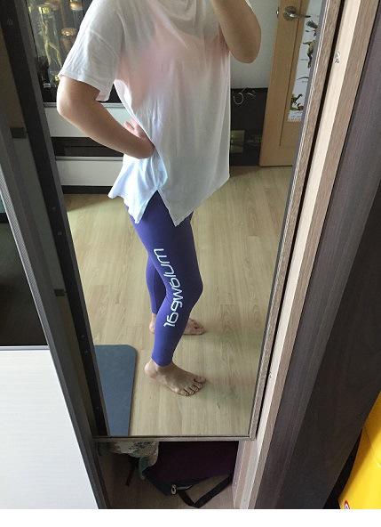 I like these pants!